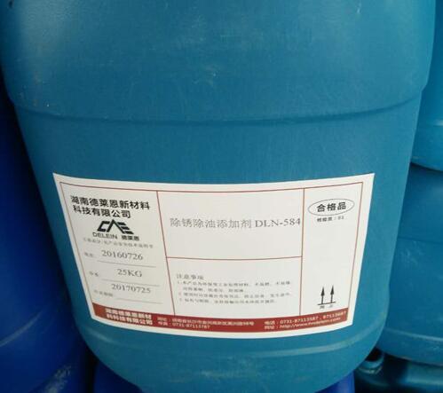 除锈除油添加剂