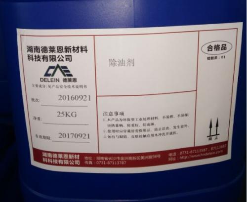 郴州除油剂