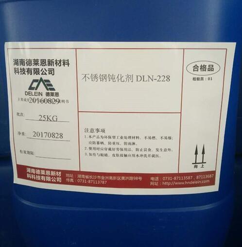 郴州不锈钢酸洗钝化膏
