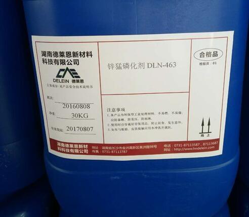 锰系磷化液
