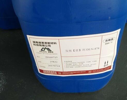 郴州钢铁常温发黑剂