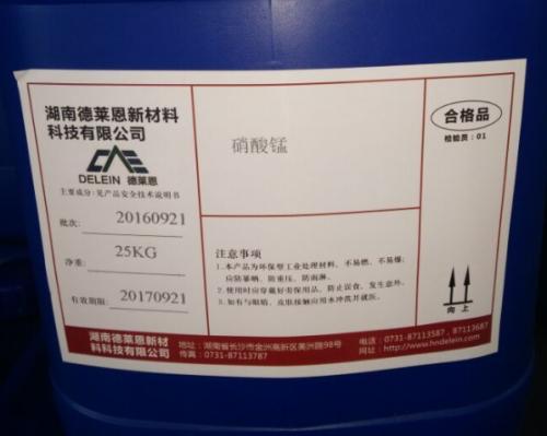郴州硝 酸 锰