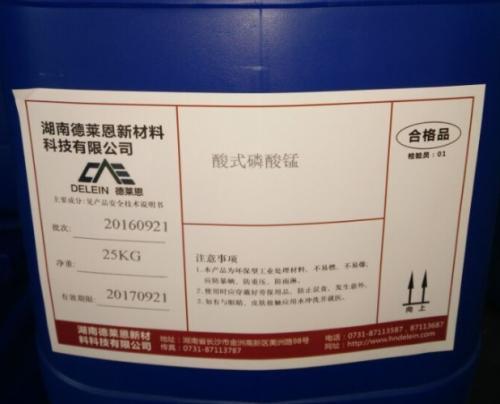 郴州酸式磷酸锰