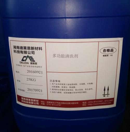 你知道煤油和碳氢清洗剂的产品来源与成分吗?