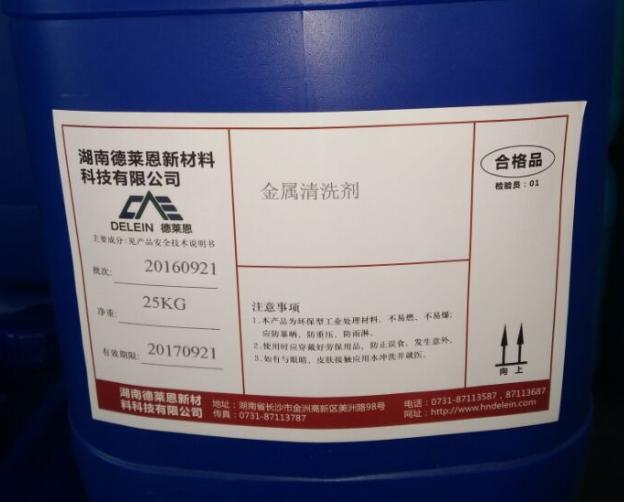 长沙金属除锈剂
